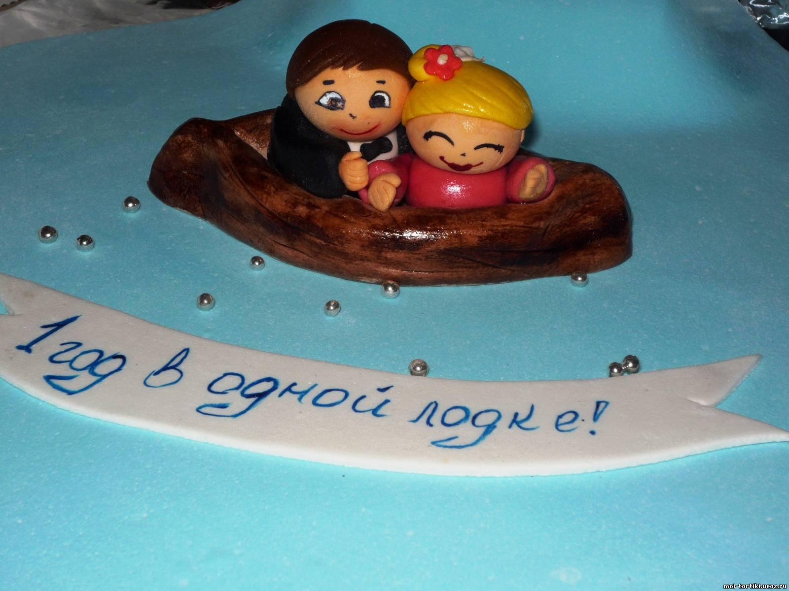 Торт на годовщину свадьбы 3 года фото своими руками