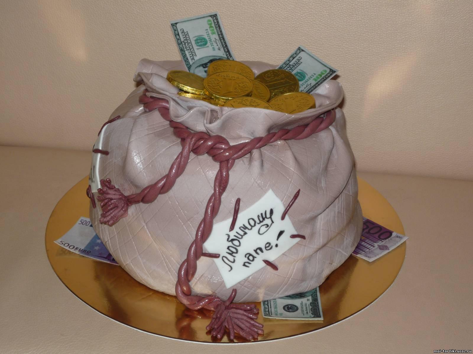 Стихи и поздравления к подарку денежный торт 68