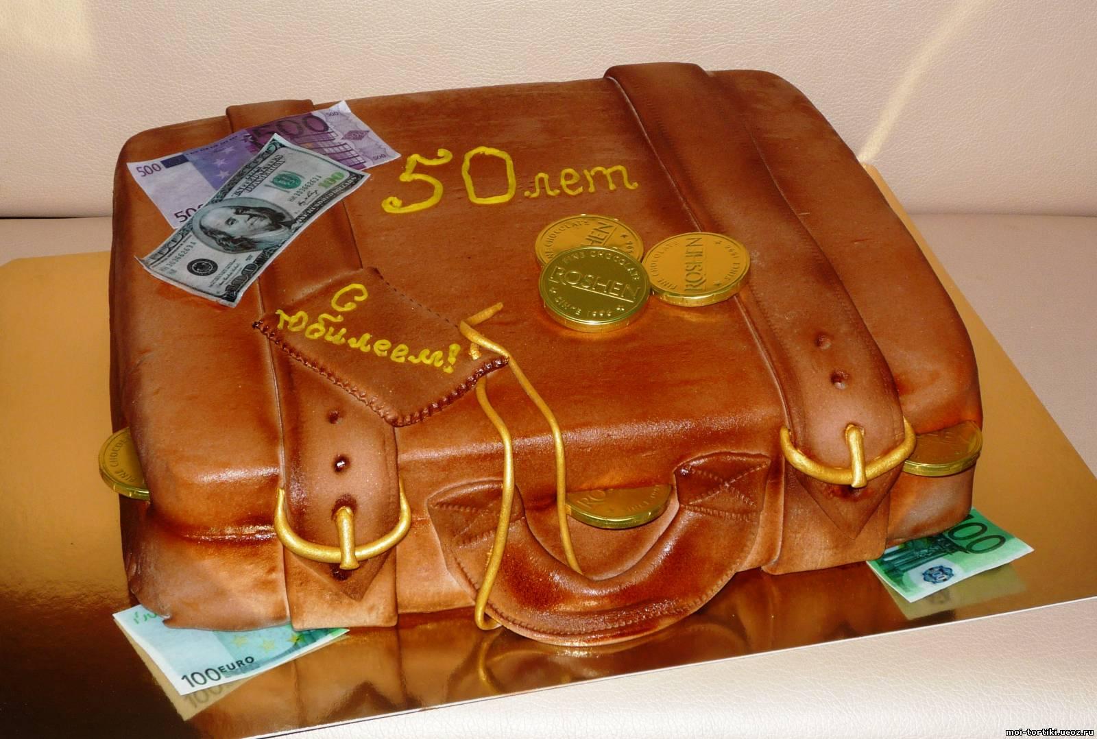 Чемодан с деньгами - подарок ВК - Смайлики ВК 35